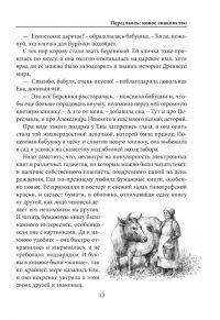 """• Издательский дом """"АЛДООР"""""""