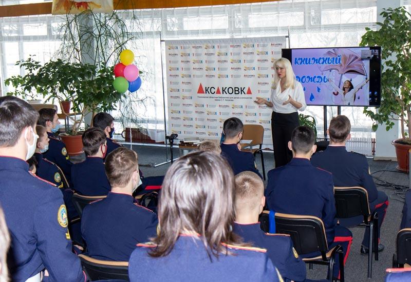 Наталья Цуканова и курсанты КГиМС